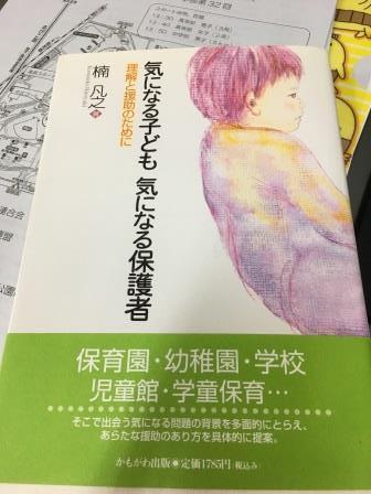 IMG_0755 - コピー.JPG